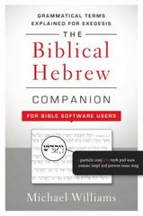 Devotions on the Hebrew Bible 1st Edition 9780310521303 0310521300