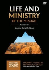 Life and Ministry of the Messiah 1st Edition 9780310878841 0310878845