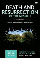 Death and Resurrection of the Messiah 1st Edition 9780310878889 0310878888