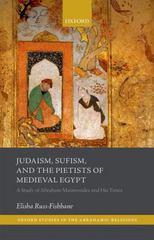 Judaism, Sufism, and the Pietists of Medieval Egypt 1st Edition 9780191044472 0191044474