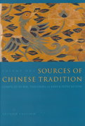 Sources of Chinese Tradition 2nd edition 9780231109383 0231109385