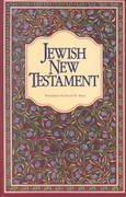 Jewish New Testament 0 9789653590038 9653590030