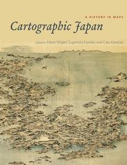 Cartographic Japan 1st Edition 9780226073057 022607305X