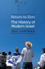 Return to Zion 1st Edition 9780827612532 0827612532