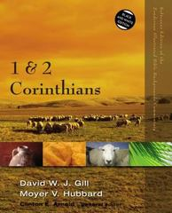 1 and 2 Corinthians 1st Edition 9780310523048 0310523044