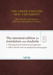 The Greek-English New Testament 5th Edition 9780310524953 0310524954
