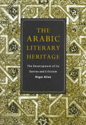 The Arabic Literary Heritage 0 9780521480666 0521480663