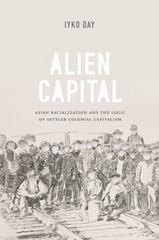 Alien Capital 1st Edition 9780822360933 0822360934