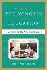 Lectures on the New Education 1st Edition 9780071848404 0071848401