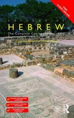 Colloquial Hebrew 1st Edition 9781138949713 113894971X