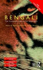 Colloquial Bengali 1st Edition 9781138950078 1138950076
