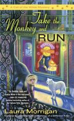 Take the Monkey and Run 4th Edition 9780425282014 0425282015