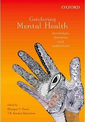 Gendering Mental Health 1st Edition 9780199453535 0199453535