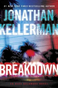 Breakdown 1st Edition 9780345541406 0345541405