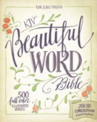 KJV Beautiful Word Bible 1st Edition 9780310003724 0310003725
