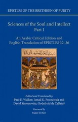 Sciences of the Soul and Intellect, Part I 1st Edition 9780198758280 0198758286