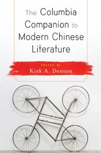 The Columbia Companion to Modern Chinese Literature 1st Edition 9780231541145 0231541147