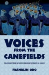 Voices from the Canefields 1st Edition 9780190274009 019027400X