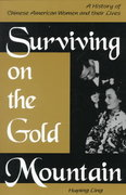 Surviving on the Gold Mountain 0 9780791438640 0791438643