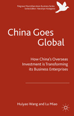 China Goes Global 1st Edition 9781137578136 1137578130