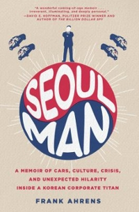 Seoul Man 1st Edition 9780062405241 0062405241