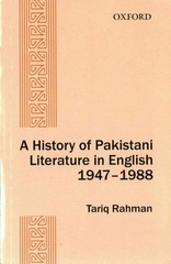 A History of Pakistani Literature in English 1947-1988 1st Edition 9780199068357 0199068356