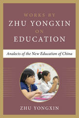 Analects of the New Education of China 1st Edition 9780071843768 0071843760