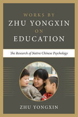 The Research of Native Chinese Psychology 1st Edition 9780071847421 0071847421