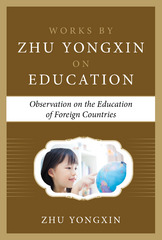 Observation on the Education of Foreign Countries (Works by Zhu Yongxin on Education Series) 1st Edition 9780071843744 0071843744