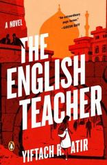 The English Teacher 1st Edition 9780143129189 014312918X