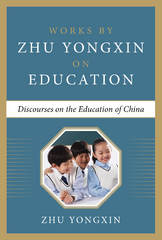 Discourses on the Education of China 1st Edition 9780071847407 0071847405