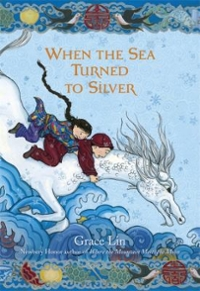 When the Sea Turned to Silver 1st Edition 9780316125925 031612592X