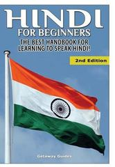 Hindi for Beginners 1st Edition 9781329641693 1329641698