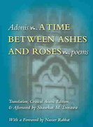 A Time Between Ashes and Roses 0 9780815608288 0815608284