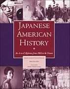 Japanese American History 0 9780816026807 0816026807