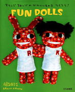 Aranzi Aronzo Fun Dolls 0 9781932234794 1932234799