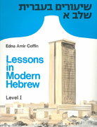 Lessons in Modern Hebrew 0 9780472082254 0472082256