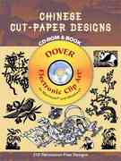 Chinese Cut-Paper Designs 0 9780486996301 0486996301