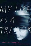 My Life As a Traitor 0 9780374217303 0374217300