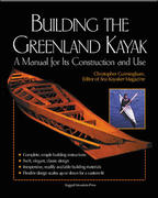 Building the Greenland Kayak 1st edition 9780071392372 0071392378