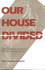 Our House Divided 1st Edition 9780824817671 0824817672