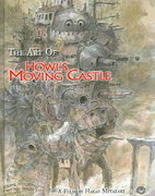 The Art of Howl's Moving Castle 1st edition 9781421500492 1421500493