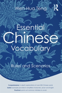 Essential Chinese Vocabulary 1st Edition 9781317754947 1317754948
