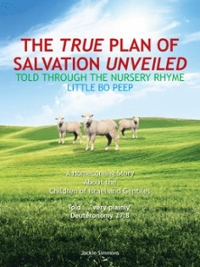 The True Plan of Salvation Unveiled 1st Edition 9781524605414 1524605417