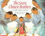 The Seven Chinese Brothers 97th edition 9780590420570 0590420577