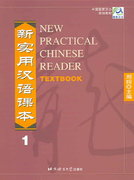 New Practical Chinese Reader 1st Edition 9787561910405 7561910401