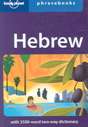 Hebrew 2nd edition 9781740590792 1740590791