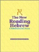 The New Reading Hebrew 0 9780874417289 0874417287