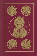 Catholic Bible-RSV 2nd edition 9780898708349 0898708346