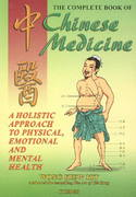 The Complete Book of Chinese Medicine 1st Edition 9789834087906 983408790X
